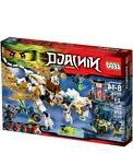 LEGO 70734 Ninjago Minifigure Master Wu Dragon New Sealed Re