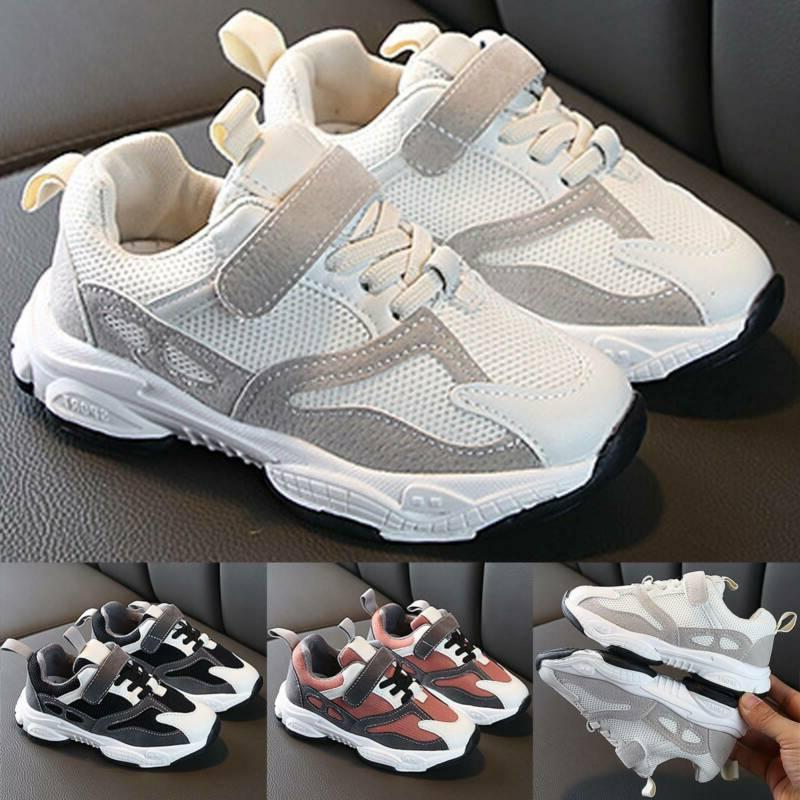 Boys Girls Trainers Kids Sports Shoes
