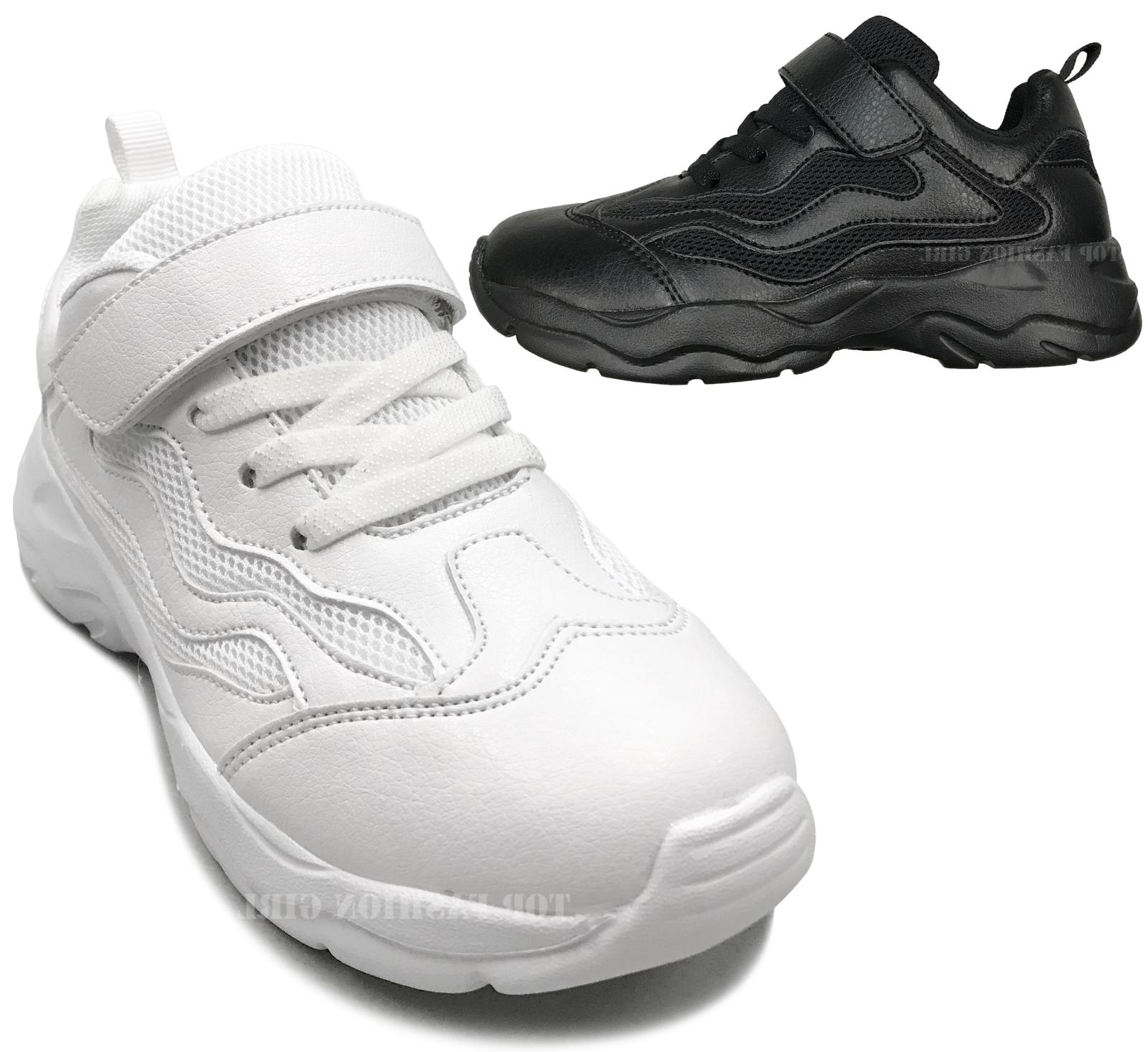 NEW Boys Girls Sporty Walking Shoes to 4